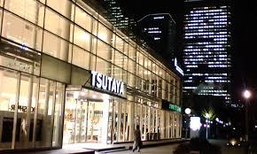 夜のMM蔦屋書店