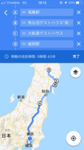 @googlemap